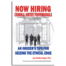 Now Hiring Criminal Justice Professionals